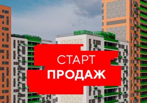ЖК Гринсайд