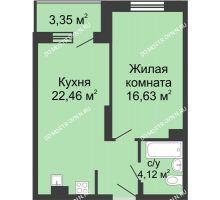 1 комнатная квартира 46,56 м² в ЖК Красная поляна, дом № 6