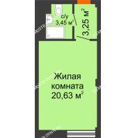Апартаменты-студия 27,33 м², Апарт-Отель Гордеевка - планировка