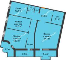 3 комнатная квартира 143,5 м², Жилой дом: ул. Варварская - планировка