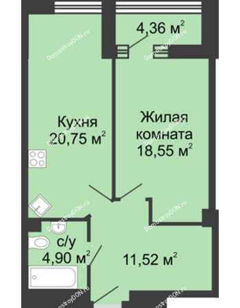 1 комнатная квартира 57,9 м² - ЖК Бристоль