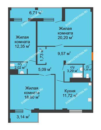 3 комнатная квартира 90,41 м² - Жилой дом: г. Арзамас, ул. Матросова, д. 13