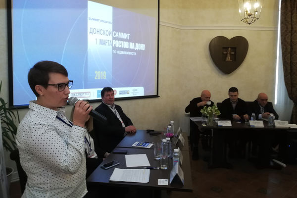 Вопросы развития комфортной городской среды обсудили эксперты на Донском саммите недвижимости в Ростове