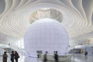 Футуристическая библиотека «Око Биньхая» в Тяньцзине (Китай)