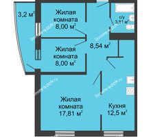 3 комнатная квартира 63,23 м² - ЖК Центральный-2