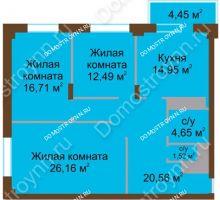 3 комнатная квартира 101,49 м² - ЖК Олимп