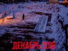 Ход строительства дома № 6 в ЖК Красная поляна - фото 50, Декабрь 2016