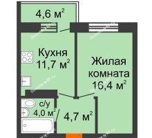 1 комнатная квартира 38,1 м² в ЖК Отражение, дом Литер 2.1 - планировка