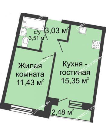 1 комнатная квартира 34,39 м² в ЖК Ватсон, дом № 5