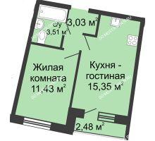 1 комнатная квартира 34,56 м² в ЖК Ватсон, дом № 5 - планировка