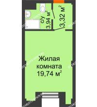 Студия 27 м², Апарт-Отель Гордеевка - планировка
