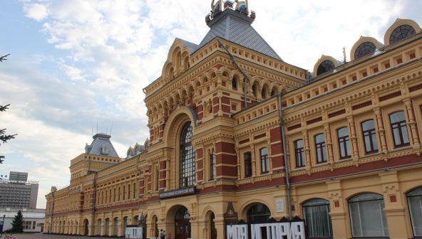 Нижегородцам рассказали о системе промышленного дизайна в СССР и его создателях