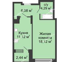 1 комнатная квартира 42,05 м², ЖК Гвардейский-2 - планировка