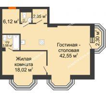 2 комнатная квартира 75,39 м², ЖК Дом на Гребешке - планировка