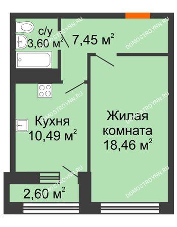 1 комнатная квартира 41,3 м² - ЖК Каскад на Куйбышева