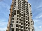 ЖК С видом на Небо! - ход строительства, фото 4, Октябрь 2020