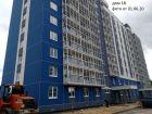 Ход строительства дома № 18 в ЖК Торпедо - фото 5, Июнь 2020