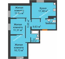 3 комнатная квартира 79,55 м² в ЖК Романтики, дом Париж - планировка
