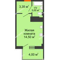 Студия 22,55 м² в ЖК Грин Парк, дом Литер 1 - планировка