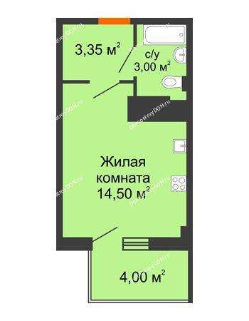 Студия 22,55 м² в ЖК Грин Парк, дом Литер 1