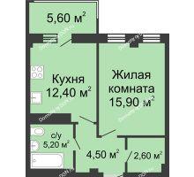 1 комнатная квартира 46,2 м², ЖК Нахичевань - планировка