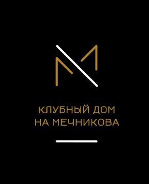 ЖК Клубный дом на Мечникова - фото 11