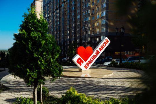 Микрорайон Красный Аксай - фото 28