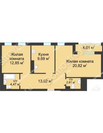 2 комнатная квартира 65,66 м² в ЖК Воскресенская слобода, дом №1